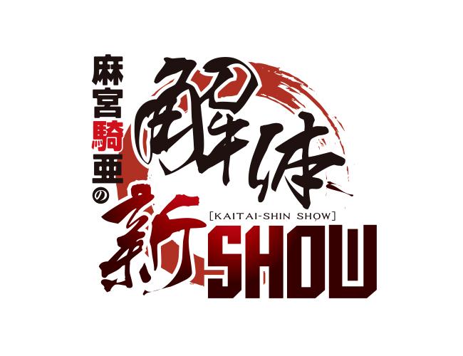 Portfolio_kaitai_Logo